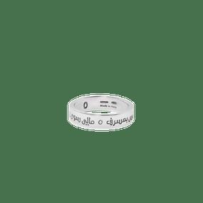 LOVE IBN AL-FARID RING